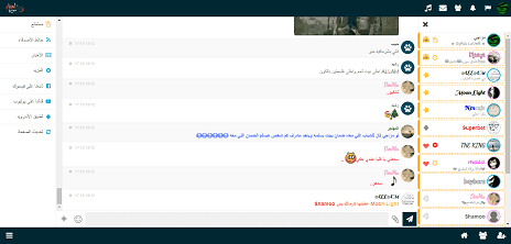 Syria Lover Chat Chat