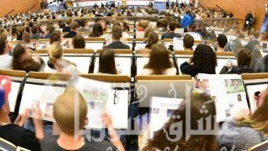 Die Bildung in Deutschland