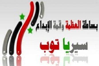 شات عرب توب – دردشة عرب توب  – مجلة عرب توب