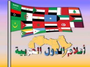 شات العرب الجديد | دردشة العرب الجديدة | دردشة عرب مجاني