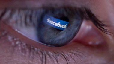 الانفصالية البيضاء او المواد الداعمة لتفوق العرق الأبيض أصبح محظورا على الفيسبوك