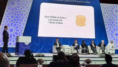 اي-دينار منصة إلكترونية إسلامية لتبادل العملات تعرف عليها