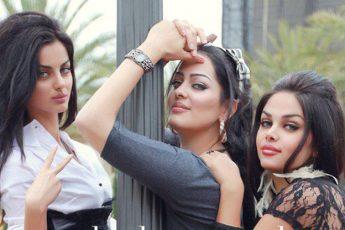 شات ايران | دردشة ايران | تعارف بنات ايران | شات فارسي