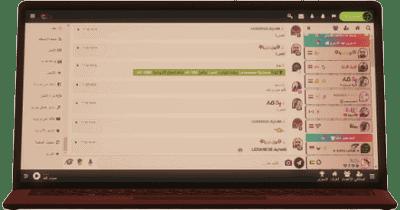 أفضل تطبيقات الدردشة والرسائل النصية التي لا تتطلب رقم هاتفك